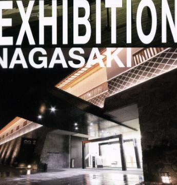 japan_exhibition1